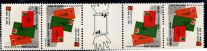 ISRAEL Scott 1074 Gutter Pairs MNH** keep in touch strip