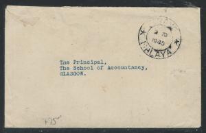 MALAYA PENANG  (P0812B) 1945 2 10  FREE POST TO SCOTLAND
