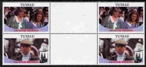 Tuvalu 1986 Royal Wedding (Andrew & Fergie) $1 perf i...