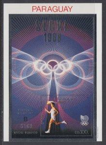Paraguay C714 Summer Olympics Souvenir Sheet MNH VF