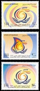Bahrain 1999 Scott #524-526 Mint Never Hinged