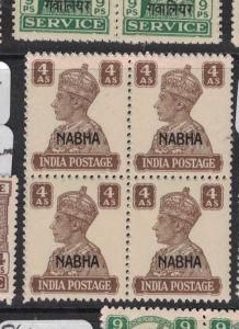 India Nabha SG 114 Block of Four MNH (2dtv)