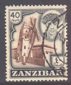 Zanzibar Scott 271 - SG380, 1961 Sultan 40c used