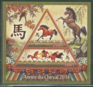 Gabon 2014 Lunar Neu Year Of The Horse Blatt Neuwertig Nh
