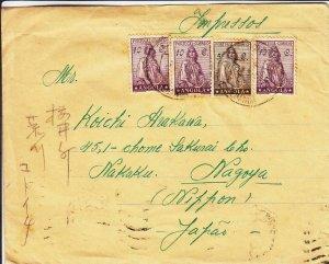 1936, Luanda, Angola to Nagoya, Japan, See Remark (31101)