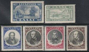 Sc# 338 / 343 1939 Greece Naval Battle of Navarino MMH complete set CV $104.10