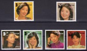 Saha-Yakutia 1996 Teresa TENG Philatelic Exhibition Taiwan '96 Set  (6) MNH