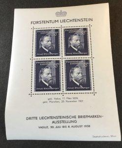 Liechtenstein Sc# 151 Mint Never Hinged MNH Souvenir Sheet -1938 Rheinberger