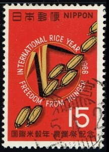 Japan #902 International Rice Year; Used (2Stars)