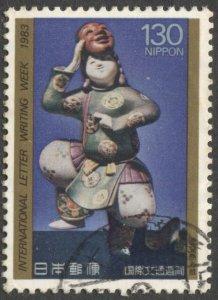 JAPAN 1983 Sc 1548, Used 130y Letter Writing Week - Art,  VF