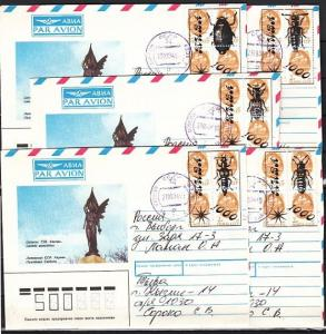 Russia 1999 Local issue. Insect Values Canceled on 5 Postal Envelopes