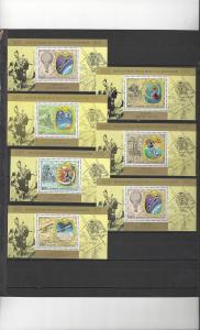 Central Africa Mi 540-5 Blocks MNH UPU + Extra 100F