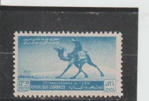 Lebanon  Scott#  227  MH  (1949 Camel Post and Rider)