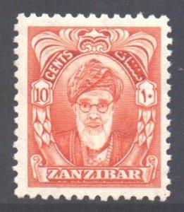 Zanzibar Scott 231 - SG340, 1952 Sultan 10c MH*