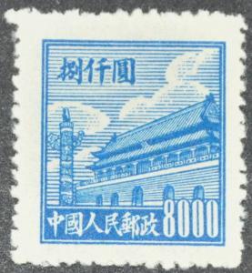 DYNAMITE Stamps: PR of China Scott #19 – MNH