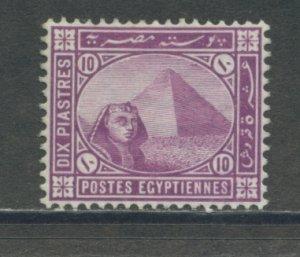 Egypt 49  MH cgs