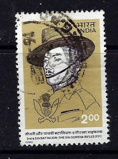 India 1330 Used 1990 issue