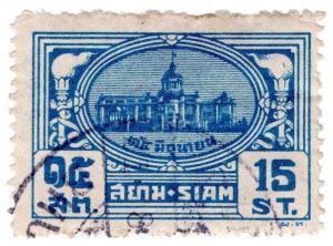 (I.B) Thailand (Siam) Revenue : Municipal Duty Stamp 15s