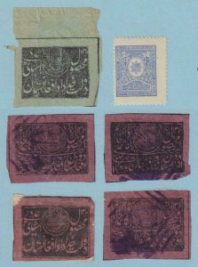 AFGHANISTAN   MINT AND USED GROUP OF SIX STAMPS * NO FAULTS VERY FINE ! - W466