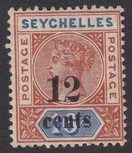 Seychelles 23 MVLH CV $21.00
