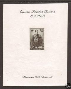 Romania Sc B40 MNH. 1932 Int'l Philatelic Expo Souvenir Sheet