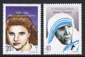 Macedonia #75-76  MNH  1996  Europa  famous women  Mother Teresa