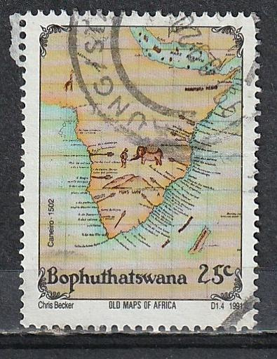 #266 Bophuthatswana South Africe Used