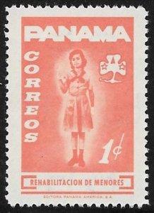 [18984] Panama Mint Light Hinge