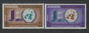JORDAN - #497-#498 - UNITED NATIONS 19th ANNIVERSARY MINT SET (1965) MNH