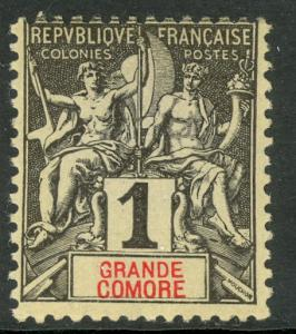 GRAND COMORO 1897-1907 1c Navigation and Commerce Issue Sc 1 MHR