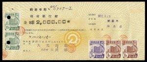 rk01 Ryukyu Islands Revenue, Scott #R17(pair), R19, R20 (pair) on 1972 check