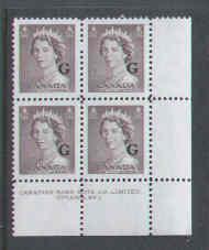 Canada id#785 - Sc#O33 - plate block#1 LR - 1c brown QEII Karsh G .