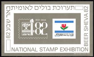 Israel 830a S/S, MNH. Emblem of Council for a Beautiful Israel, 1982