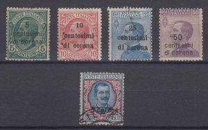ITALY DALMATIA 1921-22 Sc 2-5 & 7 Sassone 2-5 & 7 HINGED MINT & USED €218.00