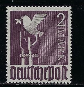 Germany AM Post Scott # 575, mint nh