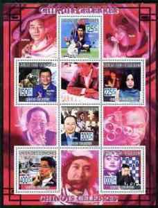 Comoro Islands 2009 Chinese Celebrities perf sheetlet con...