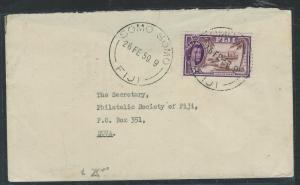 FIJI ISLANDS (P1112B)  QEII 3D 1959 SOMO SOMO TO SUVA