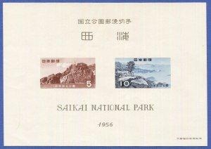 JAPAN 1956 Sc 625a MNH  Saikai National Park S/S VF, Sakura P90