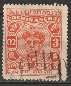 India Cochin 1947 Sc 88 used