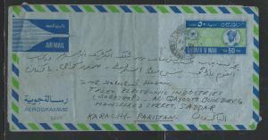 OMAN  (PP2504B)     50 B AEROGRAMME TO PAKISTAN