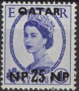 Qatar 8 (mnh) 25np on 4p Elizabeth II, ultra (1957)