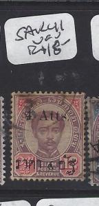 THAILAND (PP1912B)  RAMA   SAK  41      VFU