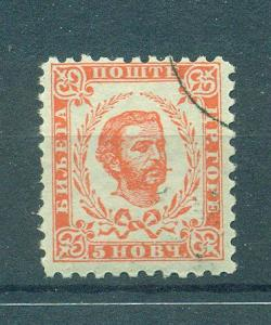 Montenegro sc# 3 used cat value $40.00