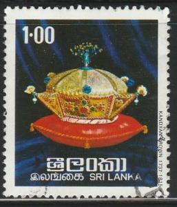 Sri-Lanka, #518 Used From 1977