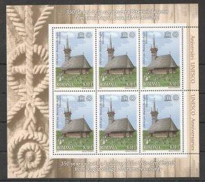 RM116 2013 ROMANIA ARCHITECTURE WOODEN CHURCH UNESCO #6751 KB MICHEL 35 EURO MNH