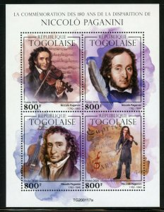 TOGO 2020  180th MEMORIAL OF  NICCOLO PAGININI SHEET MINT NEVER HINGED
