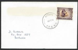 PAPUA NEW GUINEA 1970 cover AITAPE cds.....................................50452