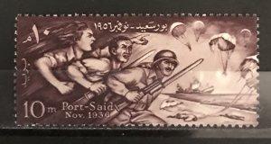 Egypt 1956 #388, MNH, CV $1