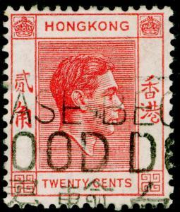 HONG KONG SG148a, 20c rose-red, USED.