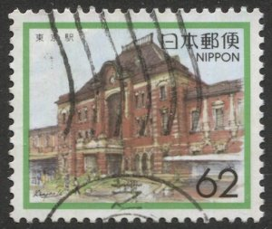 JAPAN  1989 Sc Z20 Used  VF, 62y Prefecture, Tokyo Rail Station
